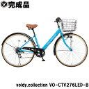 自転車 27インチ 完成品 シティサイクル シマノ6段変速 ...
