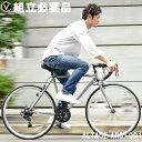 【セール価格】ロードバイク ロードレーサー 自転車 700×25C シマノ製18