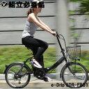 【指定商品大幅値下中】電動自転車 電動アシスト自転車 折りたたみ自転車 20イン