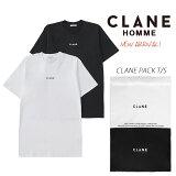 【2017 S/S】クラネ オム CLANE HOMME パックTシャツ ワンポイント ロゴ 半袖 白 黒 メンズ CLANE PACK T/S 22105-0671 【15:00までのご注文で即日配送】