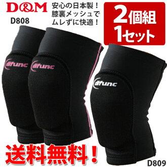 支援 D & M 2 件套 808 D 排球膝蓋支援者 / 排球支援 / 支援者膝蓋 D & M / 支援膝關節運動 / 護膝護膝,809 / D & M 經編機紐約州移印 / D & M 支援者膝蓋