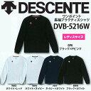 デサント(DESCENTE) バレーボールウェア練習着 ワンポイント長袖プラクティスシャツ(ウィメンズ) DVB-5216W レディスサイズ