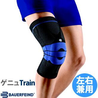 BAUERFEIND ゲニュ 火車排球膝關節支援者和黑色 / 與 1pc /