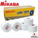 ミカサ ラインテープ LTV50 白 50mm幅×20m×5巻入 体育館
