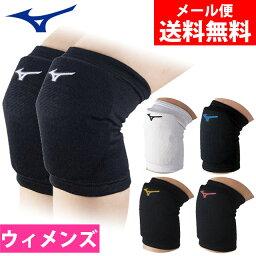 【メール便送料無料】【楽天1位】MIZUNO <strong>ミズノ</strong> 2個組 バレーボール V2MY8008 膝サポーター スポーツ ニーパッド 膝当て 59SS320の後継モデル
