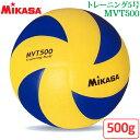 500g トレーニング5号 バレーボール ボール / バレーボール ミカサ