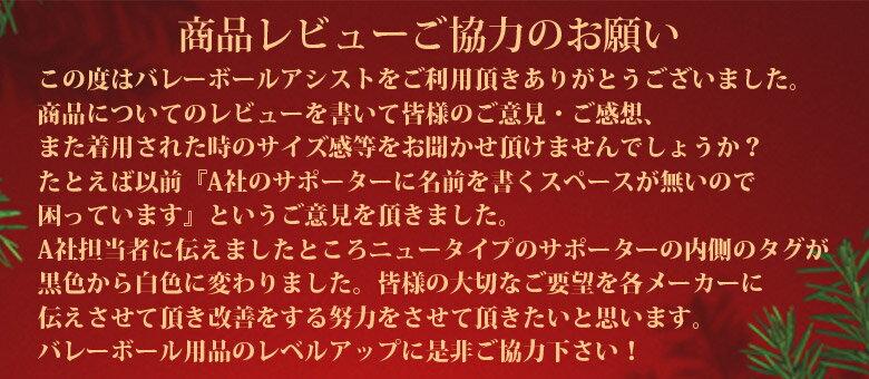 【送料無料】ミカサ バレーボール 4号 検定球...の紹介画像3