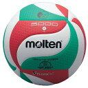 バレーボール 軽量4号 即納 / バレーボール ボール / バレーボール モルテン ボール / バレーボール 公式