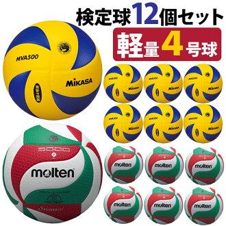 羽量級 4 號 12 (Casa 6 和莫滕 6 件) 排球與室內排球官方 / Mikasa 排球 / 排球熔球