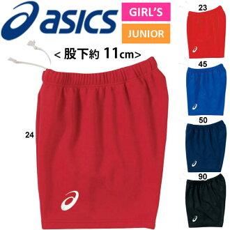 15 塞拉里昂[Asic、 ASICs 排球服裝、 谷褲子、 女孩子的褲子和短麵包 [XW4703] [女孩: 女孩 / 初級: 女孩]