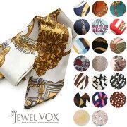 スカーフ ツイリースカーフ レディース 5種類デザイン サテン生地 マルチ リボン ロング ネックレス アクセサリー アクセ ギフト 誕生日 大人可愛い 女性 ジュエルボックス jewelvox シンプル ネコポス送料無料