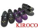 【KIROCO(キロコ)】ネコちゃん バレエシューズ【子供靴VOYAGE通販店キッズ・ジュニア シューズ】