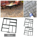B 四角セメント レンガ 金型 ガーデニング DIY 石畳 舗装 型枠 3個set SR-05