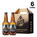 IPA×6BottlesSet(330ml×6本)【ボイジャーブルーイング(クラフトビール・地ビール)IPA/アイピーエー】