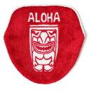 HAWAII ALOHA PRODUCTS トイレフタカバー 単品(1.TIKI レッド) ウォシュレットタイプ ハワイアン ハワイ トイレ...