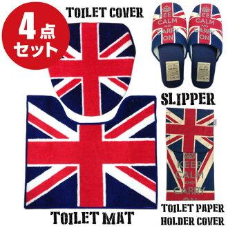 美國廁所墊 & 蓋四點集的聯盟傑克衛生紙蓋拖鞋英國國旗搖滾小玩意馬桶墊輪胎蓋馬桶墊設置廁所織物內政美國國旗英國
