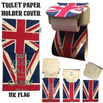 衛生紙架罩子英國國旗小玩意馬桶墊面料設置基於世田谷的玩具產品美國小玩意廁所衛生紙時尚室內覆蓋
