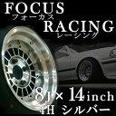 フォーカスレーシング 14インチ アルミホイール 8J -13 114.3 4H シルバー 新品2本セット【旧車 FOCUS RACING 4穴 ハコスカ ケンメリ】