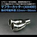 Kmc-ax400