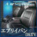 [Azur]フロントシートカバー スズキ エブリイバン JOIN/JOINターボ DA17V (H27/2〜) ヘッドレスト分割型
