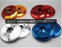ハイエース TRH/KDH2## ナローボディ アルミ ハブ/ドラムカバー フロントのみ カラー:鏡面ポリッシュ シルクロード HCT-001 skl510263