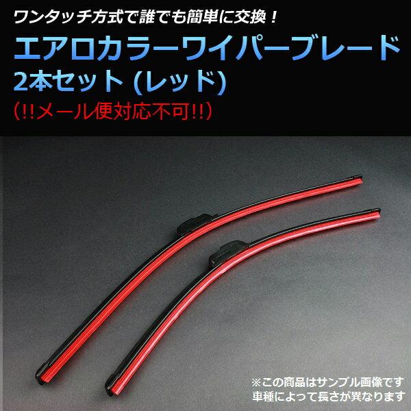 トヨタ アクア NHP10(11/12〜) エア...の商品画像
