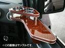 サイドテーブル ダイハツ アトレー S320G S330G