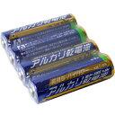 楽天セレクト通販 ShopU単3形アルカリ乾電池×4本セット セール特価