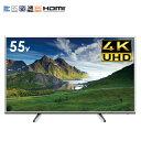 テレビ 55型 55インチ 4K 液晶 高画質 UHD スタンド UHD4K-V55 ブラック BK