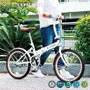自転車 折り畳み 自転車 折りたたみ 軽量 20インチ シト...