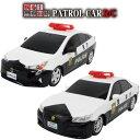 ラジコン ラジコンカー 車 子供 おもちゃ 警察24時パトロ...