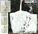 【在庫限り】【数量限定】Carrefourカルフール ショッピングバッグ キャンバストートバッグ マ