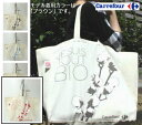 Carrefourカルフール ショッピングバッグ キャンバストートバッグ マザーズバッグbag 大容