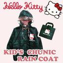 Hello Kitty(ハローキティ) 子供用レインコート キッズ チュニック 100cm ブラックウォッチ