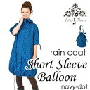 Rainy Flower raincoat balloon poncho navy dot Lady's (woman business) rain outfit / fashion 【★ lane 】 10P17may13