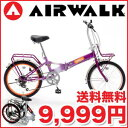 20 inches of six steps of AIR WALK( air walk) folding bicycle steel frame shifting PURPLE 【★ bicycles 】 [26-May]