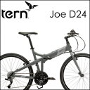 26 inches of 24 steps of 2013 tern folding bicycle Joe D24 aluminum wheel shifting turn models [26-May]