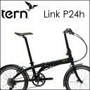 20 inches of 24 steps of 2013 tern folding bicycle Link P24 aluminum wheel shifting turn models [26-May]
