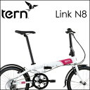 20 inches of eight steps of 2013 tern folding bicycle Link N8 aluminum wheel shifting turn model spr10P05Apr13 [free shipping _spsp1304]