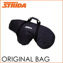 STRIDA(ストライダ) パーツ ORIGINAL BAG 【RCP】