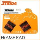 STRIDA(sutoraida)零件FRAME PAD[STRIDA(ストライダ) パーツ FRAME PAD]