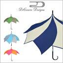 DiCesare Designs(ディチェザレデザイン) 長傘 手開き 晴雨兼用雨傘 SPIRAL WALKER UMBRELLA COLOURCOMBI
