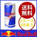 �y158�~(�ŕ�)/1�{�z�y2���Z�b�g���v48�{�z���b�h�u��(Red Bull) �G�i�W�[�h�����N