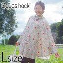 aquas-hack(アクアスハック) トライアングル レインポンチョ 全2サイズ エスノ L 透湿 軽量 収納袋付き