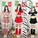 クリスマスパーティーイベント忘年会新年会サンタサンタコスサンタガールサンタクロースコスプレコスチュームセクシーコスハロウィン衣装★フード付きへそ出しクリスマスサンタレディーコスチューム★フリーダムセールsale
