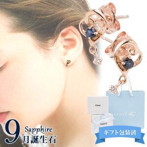 【BOXデザイン対応】【正規紙袋 無料】 4°c イヤリン