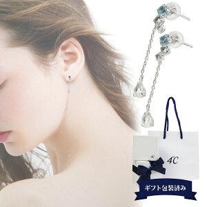 【BOXデザイン対応】【正規紙袋 無料】 4°c ピアス レ