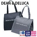 ディーン&デルーカ クーラーバッグ L 保冷バッグ 【 DEAN & DELUCA ディーンアンドデ
