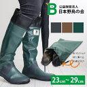 レインブーツ 日本野鳥の会 バードウォッチング 長靴 レディース メンズ ヒール