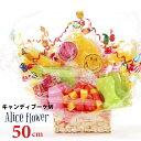 退職 誕生日 即日発送 結婚記念日 祝い 送別 出産祝 開店 花 スイーツ フラワー